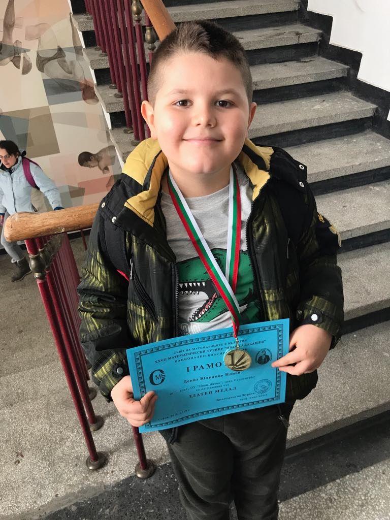 Дениз Илиев - първенец в математически турнир  - голяма снимка