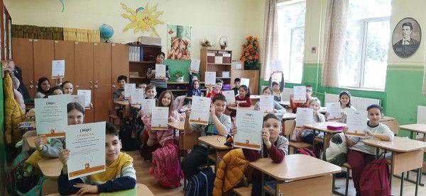 Наши ученици трети в национално състезание по четене - голяма снимка