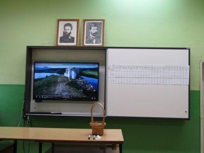 """Състезанието """"Будителите и аз"""" - финал - Първо ОУ Иван Вазов - Свиленград"""