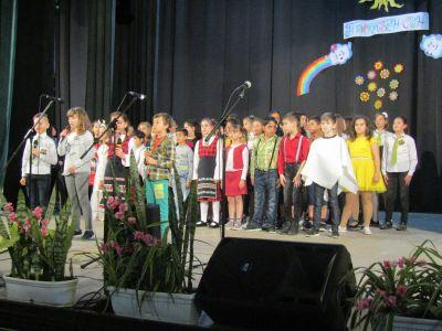 Приказен сън - Първо ОУ Иван Вазов - Свиленград
