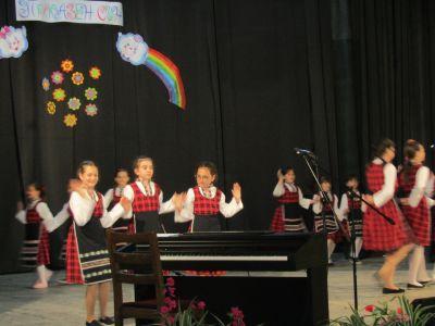 34 - Първо ОУ Иван Вазов - Свиленград