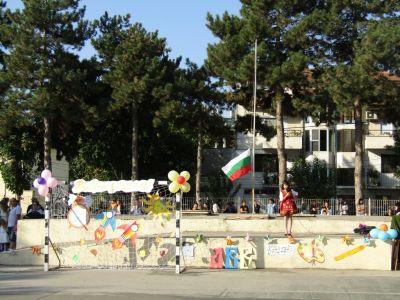 Откриване 17.09.2019 година - Първо ОУ Иван Вазов - Свиленград
