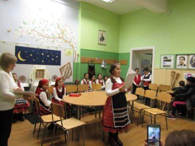 2 - Първо ОУ Иван Вазов - Свиленград