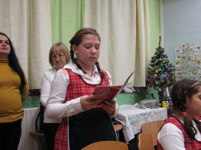 22 - Първо ОУ Иван Вазов - Свиленград