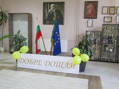 Откриване на учебната 2021/2022 г. 15.09.2021 г. - Първо ОУ Иван Вазов - Свиленград
