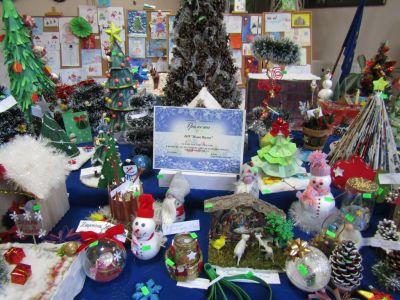 """Награди от конкурса """"Вълшебна Коледа"""" - Първо ОУ Иван Вазов - Свиленград"""