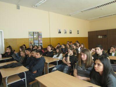 Ден на конституцията - Първо ОУ Иван Вазов - Свиленград
