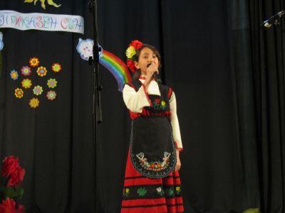 32 - Първо ОУ Иван Вазов - Свиленград