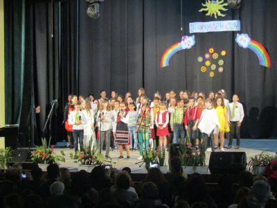 36 - Първо ОУ Иван Вазов - Свиленград
