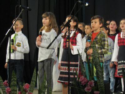 37 - Първо ОУ Иван Вазов - Свиленград
