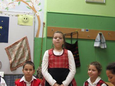 20 - Първо ОУ Иван Вазов - Свиленград